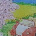 2019.09.10 1200pcs Cherry Blossom Picnic Day (5).jpg
