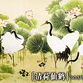 陸拼300P清荷仙鶴,$210.png