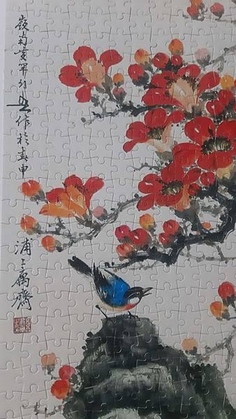 2019.09.22 300pcs 木棉花開 (2).jpg