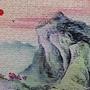 2019.09.25 500pcs China Landscape Painting 中國山水畫1 (5).jpg