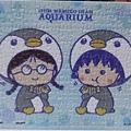 2019.10.28 150pcs Aquarium - Chibi Maruko Chan 櫻桃小丸子-可愛企鵝風 (2).jpg