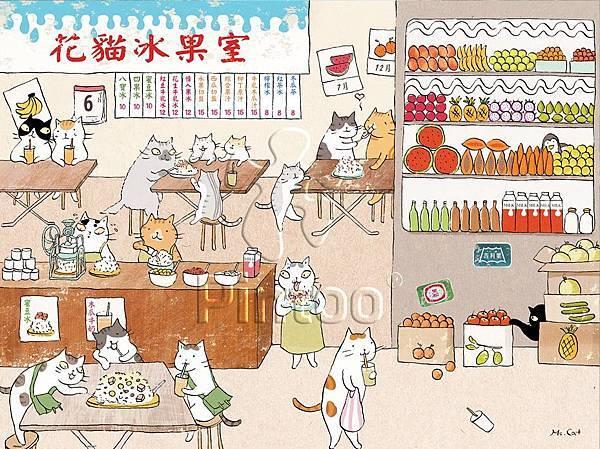 H2205 貓小姐 - 花貓冰果室.jpg
