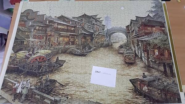 2020.01.15 1000pcs  South Town Canal 南鄉舊夢圖III-運河 (3).jpg