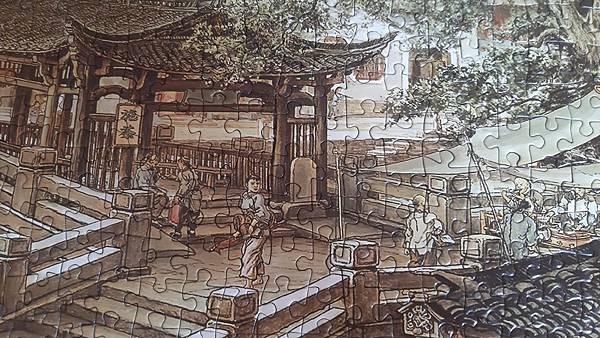 2020.01.23-24 1000pcs 南鄉舊夢圖II-施茶、露香園顧繡 (WPD) (4).jpg