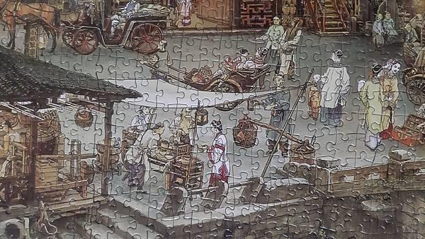 2020.01.29 1000pcs South Town Dream 南鄉舊夢圖I-慶元酒店、滿庭芳茶園 (3).jpg