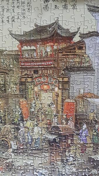 2020.01.29 1000pcs South Town Dream 南鄉舊夢圖I-慶元酒店、滿庭芳茶園 (5).jpg