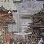 2020.01.29 1000pcs South Town Dream 南鄉舊夢圖I-慶元酒店、滿庭芳茶園 (6).jpg