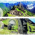 Grafika 1000P Travel around the World - Peru & Easter Island, Chile.jpg
