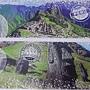 2020.03.02 1000pcs Travel around the World - Chile and Peru (1).jpg