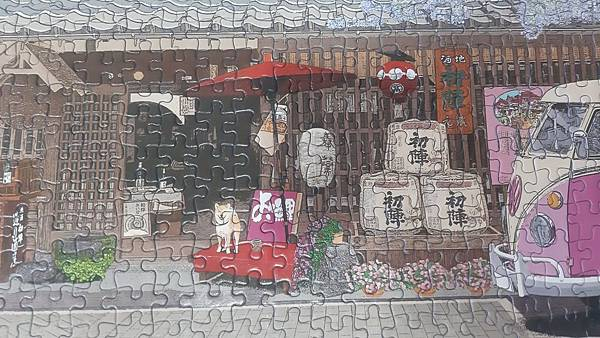 2020.04.17 300pcs Waiting for you in the Rain 我在花雨下等你 (4).jpg