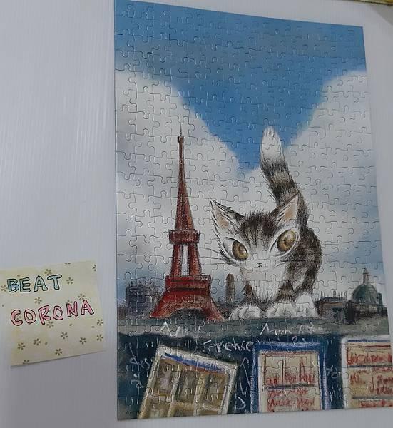 2020.05.19 300pcs Eiffel Tower 艾菲爾之旅 (3).jpg
