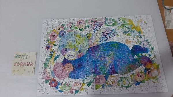 2020.05.26 300pcs Happy Heart Bear (1).jpg