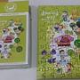 2020.05.27 70pcs Spring in Taiwan (2).jpg
