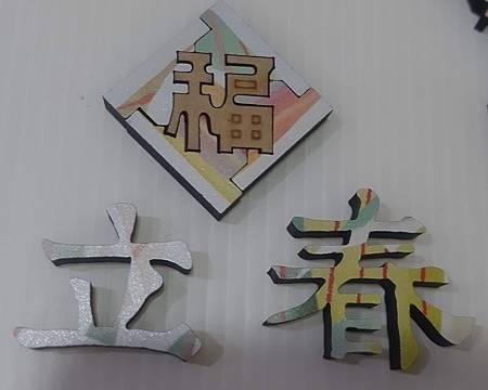 2020.06.01 65pcs Start of Spring - The 24 Solar Terms 立春 (3).jpg