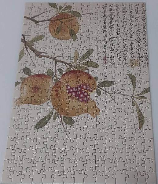 2020.06.02 300pcs Pomegranate《石榴(多子多福)》摘自《花卉十開》 (2).jpg