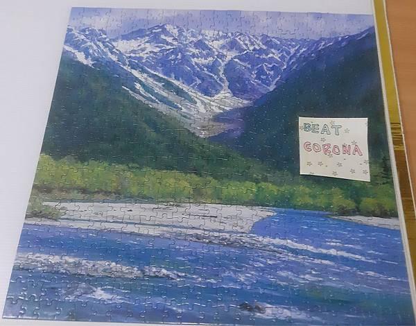 2020.06.14 506pcs Mount Hotak, Japan 穗高殘雪(上高地)--一枚的繪系列 (3).jpg