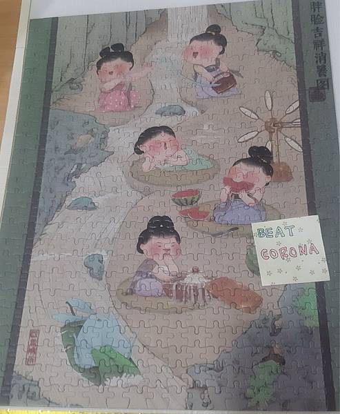 2020.06.15 500pcs Chubby Friends - The Beauties from Tang's Dynasty  胖臉吉祥消暑圖 (1).jpg