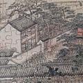 2020.06.28-06.29 1000pcs Flourishing City of Gusu 姑蘇繁華圖 (8).jpg
