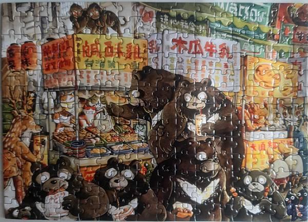 2020.07.03 208pcs Taiwan Night Market (2).jpg