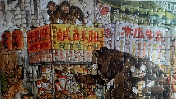 2020.07.03 208pcs Taiwan Night Market (6).jpg