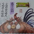 2020.08.03-08.07 2000pcs The King of Rooster.jpg