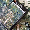 北京周邊山區歷史景觀圖-明十三陵文創版.png