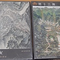 2020.08.21-08.22 1000pcs Castle of Juyungguan Pass 居庸關 (20).jpg
