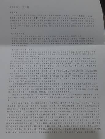 2020.08.24-08.25 1000pcs The Ming Tombs 明十三陵 (1).jpg