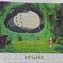 2020.09.16 300pcs 寝返りトトロ 睡覺中的龍貓 Totoro (1).jpg