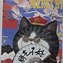 2020.10.13 300pcs Grumpy Meow 脾氣不好 (1).jpg