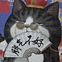 2020.10.13 300pcs Grumpy Meow 脾氣不好 (2).jpg
