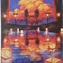 2020.10.14-15 1200pcs Floating Lantern Festival 流動的燈籠 (4).jpg