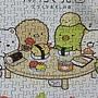 2020.10.24 300pcs 角落生物-圍桌吃壽司 (1).jpg