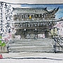 2020.12.15 300pcs Chion-in Sanmon 知恩院-三門 (2).jpg