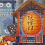 2020.12.16 300pcs MuMu Go Travel - The Monster VIllage, Nantou 出發去旅行 - 第2站南投妖怪村 (4).jpg