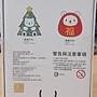 2020.12.23 72pcs Daruma Bac Bac 達摩白白 (12).jpg
