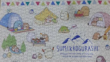 2021.02.03-02.04 1000pcs Camping 角落生物~露營 (6).jpg