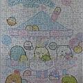 2021.05.25 300pcs Merry-go-round 旋轉木馬-角落生物 (1).jpg
