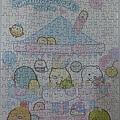 2021.05.25 300pcs Merry-go-round 旋轉木馬-角落生物 (3).jpg