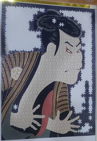 2021.05.26 1000pcs Kabuki Actor Otani Oniji III as Yakko Edobei in the Play The Colored Reins of a Loving Wife 三代目大谷鬼次の奴江戸兵衛 (2).jpg