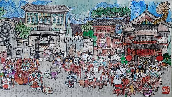 2021.08.06-08.07 800pcs 喵游寬窄巷子 (3).jpg