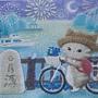 2021.08.25 300pcs MuMu Go Travel - Sun Moon La, , Nantou 出發去旅行 - 第3站日月潭 (1).jpg