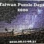 2021.09.01 126pcs Taiwan Puzzle Days 2020 (2).jpg