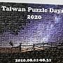 2021.09.01 126pcs Taiwan Puzzle Days 2020 (1).jpg