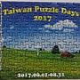 2021.09.08 126pcs Taiwan Puzzle Days 2017 (1).jpg