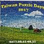 2021.09.08 126pcs Taiwan Puzzle Days 2017 (2).jpg