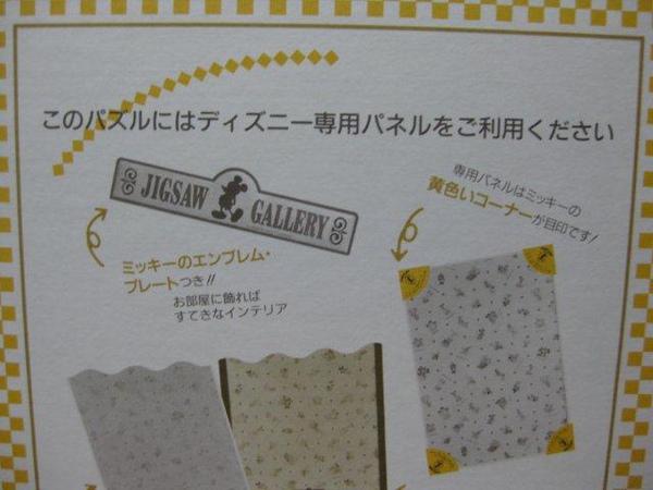 2010.09.06 300P米奇(妮)聖誕紀念版 (3).jpg