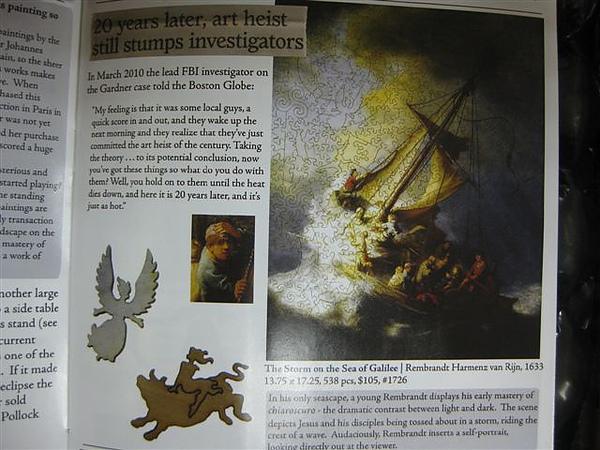 2010.08.17 Liberty Puzzles (8).JPG
