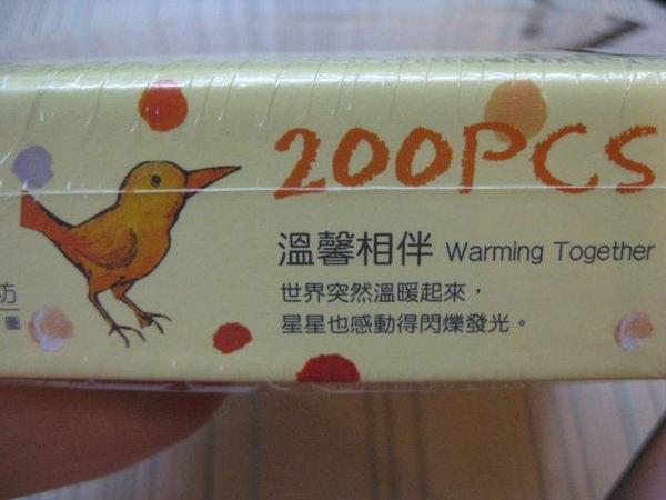 2010.10.01 200片溫馨相伴 (3).jpg