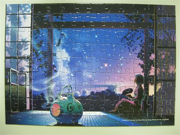 2010.08.31 108片星涼 (9).JPG